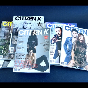 Авторский коллектив - Журналы Citizen K Россия