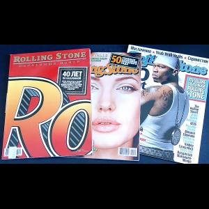 Авторский коллектив - Журналы Rolling Stone