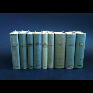 Пушкин А.С. - А.С. Пушкин Полное собрание сочинений в 9 томах (комплект из 9 книг)