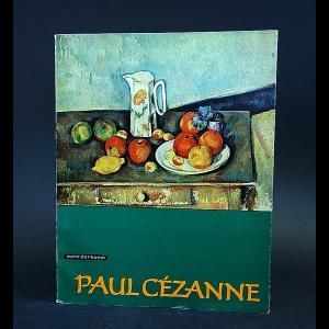 Авторский коллектив - Paul Cezanne