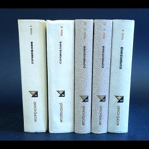 Флоренский П.А. - Священник Павел Флоренский  Сочинения в 4 томах (комплект из 5 книг)