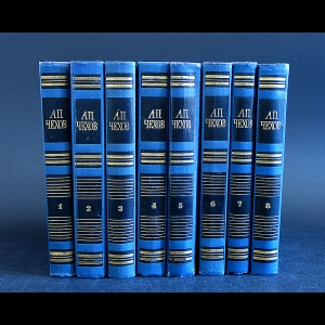 Чехов А.П. - А.П. Чехов Собрание сочинений в 8 томах (комплект из 8 книг)