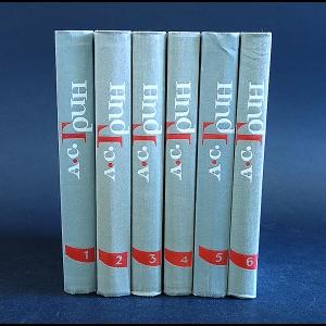 Грин А.С. - А.С. Грин Собрание сочинений в 6 томах (комплект из 6 книг)