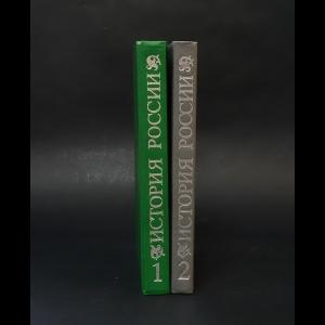 Ишимова А.О. - История России в рассказах для детей (комплект из 2 книг)