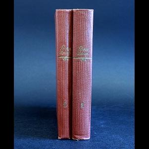 Инбер Вера - Вера Инбер Избранные произведения в 2 томах (комплект из 2 книг)