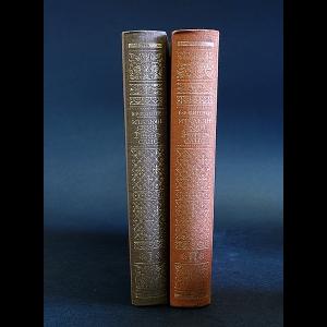 Виппер Б.Р. - Итальянский ренессанс (комплект из 2 книг)