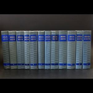 Верн Жюль - Жюль Верн Собрание сочинений в 12 томах (комплект из 12 томов)
