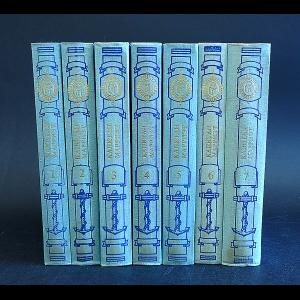 Марриэт Фредерик  - Собрание сочинений капитана Марриэта в 7 томах (комплект из 7 книг)