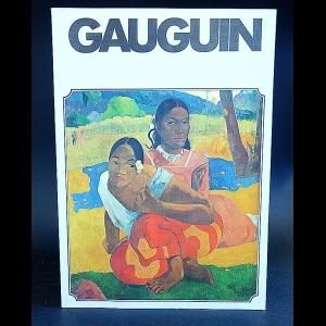 Гоген Поль - Gauguin