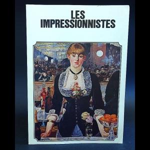 Авторский коллектив - Les Impressionnistes