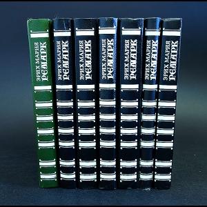Ремарк Эрих Мария - Эрих Мария Ремарк Собрание сочинений в 7 томах (комплект из 7 книг)