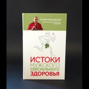 Авторский коллектив - Романовы. Династия в романах (комплект из 7 книг)