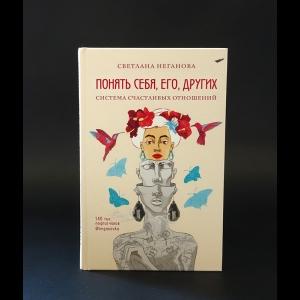 Джеймс Питер  - Питер Джеймс комплект из 14 книг