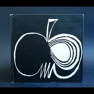 Авторский коллектив - Бьенале иллюстраций Братислава Чехословакия 1971 - 1973