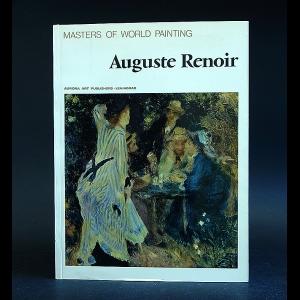 Бродская Наталья - Auguste Renoir