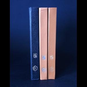 Авторский коллектив - Англо-американская фантастика (Комплект из 3 книг)