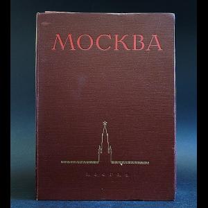 Авторский коллектив - Москва - Виды города (86 тоновых иллюстраций)