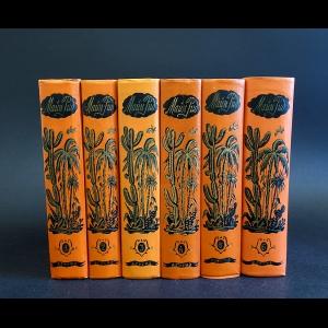Майн Рид - Майн Рид Собрание сочинений в 6 томах (комплект из 6 книг)