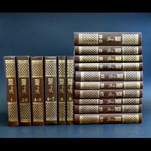 Золя Эмиль - Эмиль Золя Собрание сочинений в 20 томах (комплект из 16 книг)