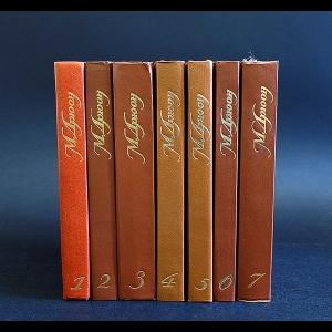 Дрюон Морис - Морис Дрюон Собрание сочинений в 7 томах (комплект из 7 книг)