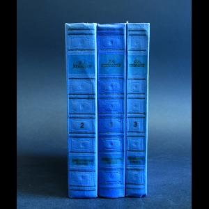 Некрасов Н.А. - Н.А. Некрасов Полное собрание сочинений в 3 томах (комплект из 3 книг)
