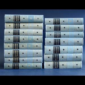 Соловьев С.М. - История России с древнейших времен в 15 книгах (комплект из 15 книг)