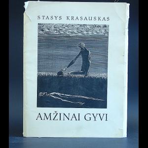 Красаускас Стасис  - Stasys Krasauskas Amzinai Gyvi - Стасис Красаускас. Вечно живые
