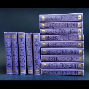 Лондон Джек - Джек Лондон Собрание сочинений в 14 томах (комплект из 14 книг)