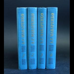 Макаренко А. - А.С. Макаренко Собрание сочинений в 4 томах (комплект из 4 книг)