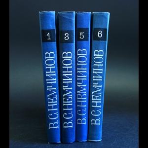 Немчинов В.С. - В.С. Немчинов Избранные произведения в 6 томах (комплект из 4 книг)