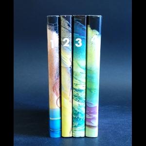 Беляев Александр - Александр Беляев Избранные произведения в 4 томах (комплект из 4 книг)
