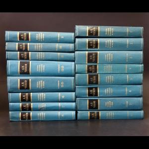 Чехов А.П. - А.П. Чехов Полное собрание сочинений и писем в 30 томах. Сочинения в 18 томах (комплект из 16 книг)