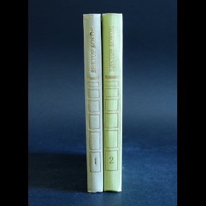 Боков Виктор - Виктор Боков Избранные произведения в 2 томах (комплект из 2 книг)