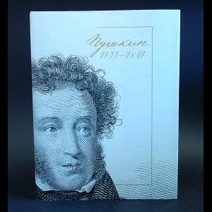 Авторский коллектив - Пушкин 1799-1837