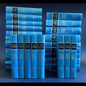 Чехов А.П. - А.П. Чехов Полное собрание писем и сочинений в 30 томах (комплект из 28 книг)