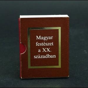 Авторский коллектив - Magyar festeszet a XX.szazadban/Венгерская живопись XX-столетия