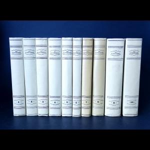 Короленко В.Г. - В.Г. Короленко Собрание сочинений в 10 томах (комплект из 10 книг)