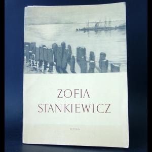 Stankiewicz Zofia - Zofia Stankiewicz akwaforty i akwatinty