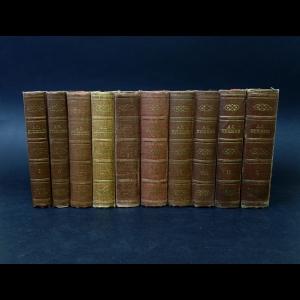 Пушкин А.С. - А.С. Пушкин Полное собрание сочинений в 10 томах (комплект из 10 книг)