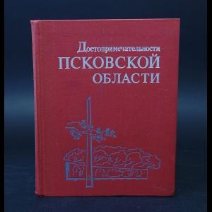 Авторский коллектив - Достопримечательности Псковской области