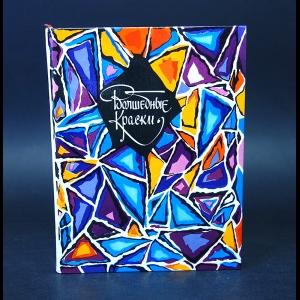 Авторский коллектив - Волшебные краски. Сказки советских писателей