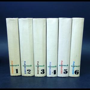Чуковский Корней - Корней Чуковский Собрание сочинений в 6 томах (комплект из 6 книг)