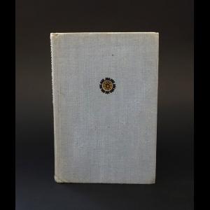 Авторский коллектив - Жизнь Викрамы или 32 истории царского трона