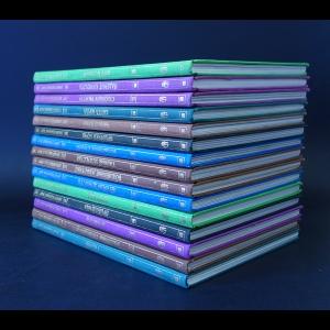 Авторский коллектив - Зачарованный мир (комплект из 16 книг)