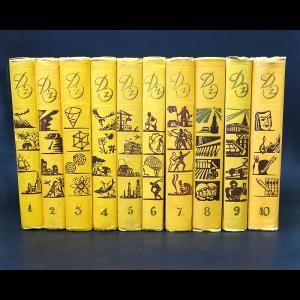 Авторский коллектив - Детская энциклопедия в 10 томах (комплект из 10 книг)