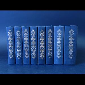Авторский коллектив - Тысяча и одна ночь (комплект из 8 книг)