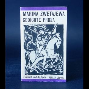 Цветаева Марина - Marina Zwetajewa. Gedichte. Prosa