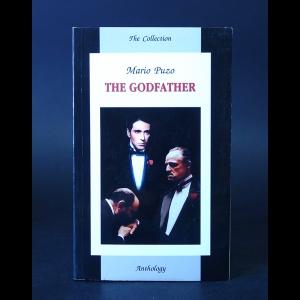 Пьюзо Марио - The Godfather.