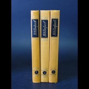 Некрасов Н.А. - Н.А. Некрасов Сочинения в 3 томах (комплект из 3 книг)