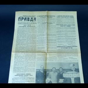 Авторский коллектив - Правда 29 сентября 1939 года